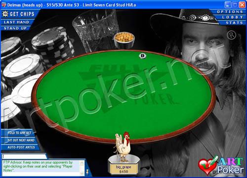 full till poker